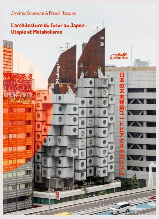 L'ARCHITECTURE DU FUTUR AU JAPON : UTOPIE ET METABOLISME JACQUET/SOUTEYRAT le Lézard noir