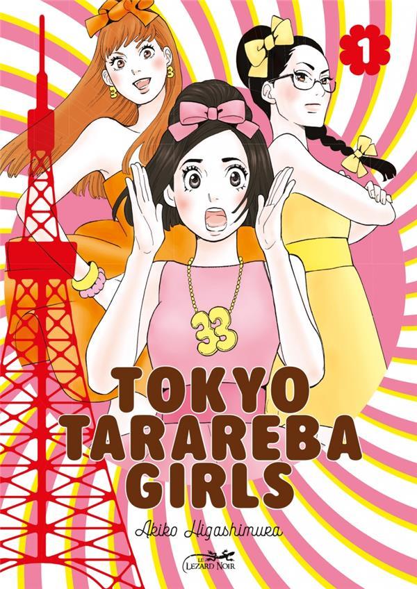 TOKYO TARAREBA GIRLS T.1 HIGASHIMURA AKIKO LEZARD NOIR