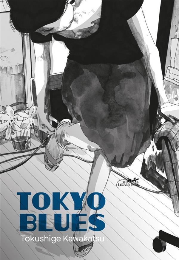 TOKYO BLUES KAWAKATSU TOKUSHIGE LEZARD NOIR