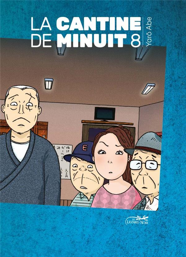 LA CANTINE DE MINUIT T.8 ABE YARO LEZARD NOIR