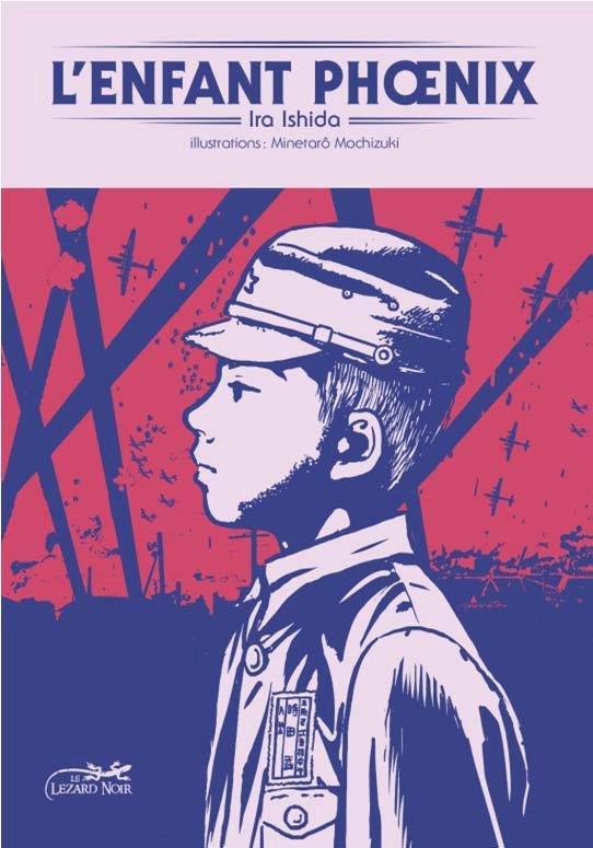 L'ENFANT PHOENIX - OU LE BOMBARDEMENT DE TOKYO VECU PAR ANDY