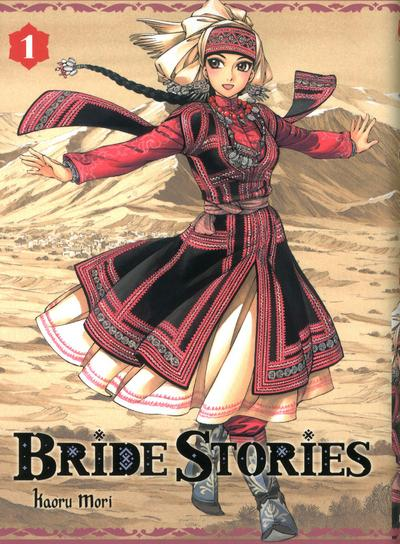 BRIDE STORIES T.1 MORI KAORU KI-OON