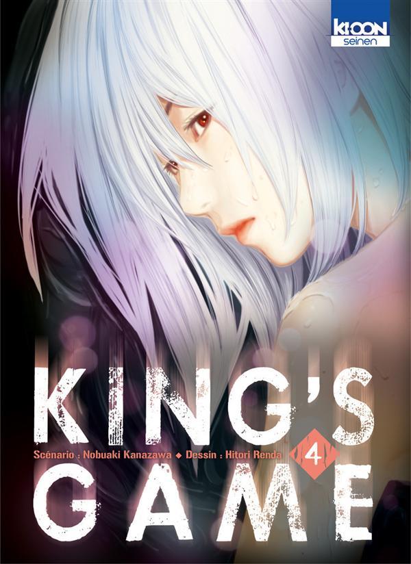 KING'S GAME T04 Kanazawa Nobuaki Ki-oon
