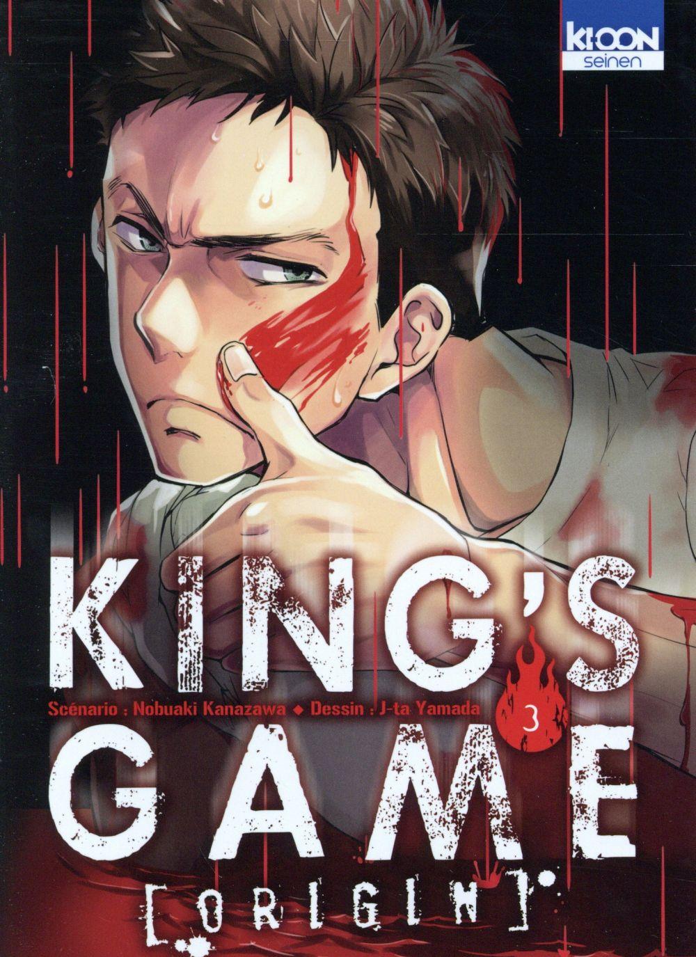 KING'S GAME ORIGIN T.3 YAMADA/KANAZAWA Ki-oon