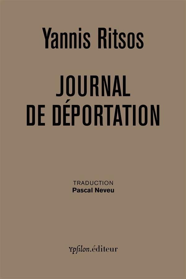 JOURNAL DE DEPORTATION
