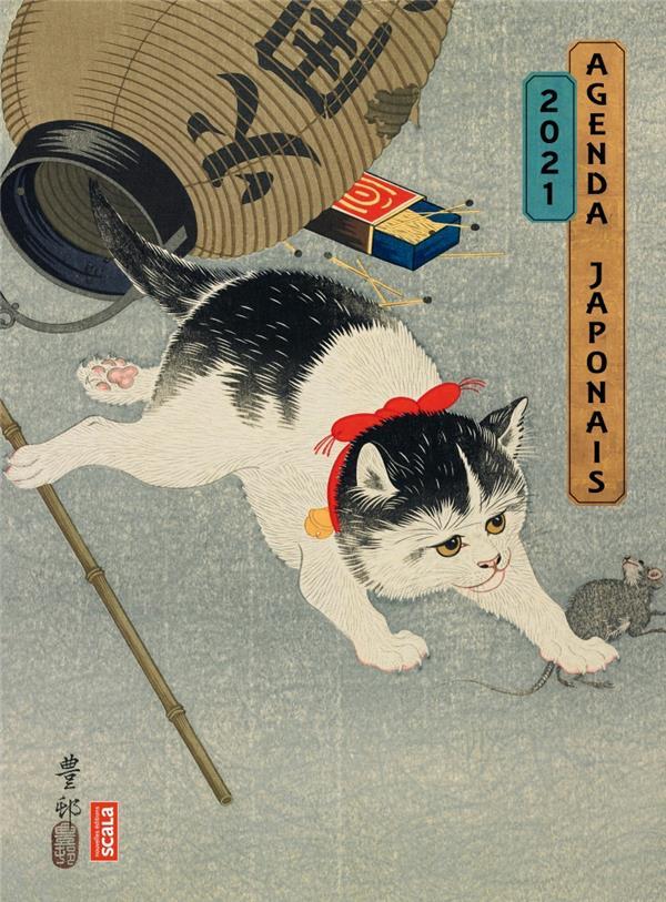 AGENDA JAPONAIS 2021 (EDITION 2021) COLLECTIF SCALA
