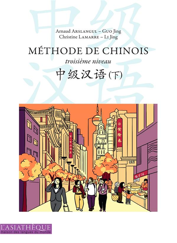 METHODE DE CHINOIS TROISIEME N