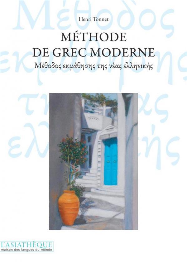 METHODE DE GREC MODERNE