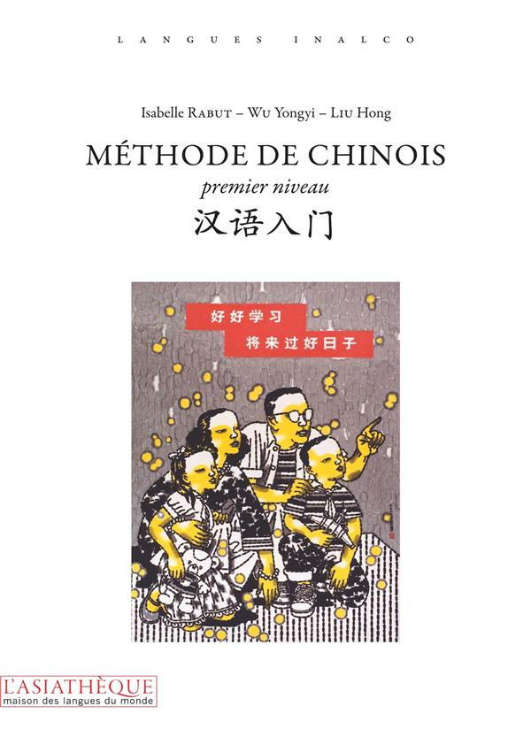 METHODE DE CHINOIS PREMIER NIVEAU