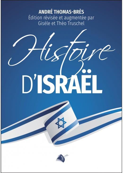 HISTOIRE D'ISRAEL THOMAS-BRES ANDRE ED SEMER