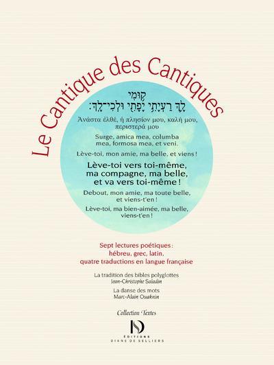 LE CANTIQUE DES CANTIQUES, EDI OUAKNIN/SALADIN DIANE SELLIERS