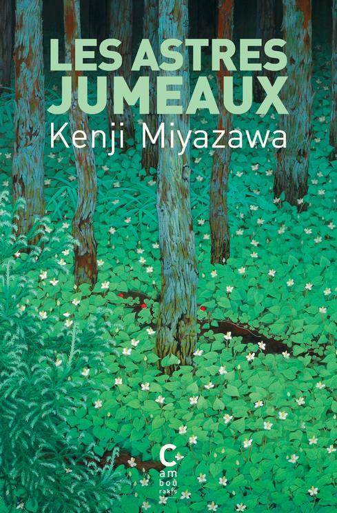 ASTRES JUMEAUX MIYAZAWA KENJI CAMBOURAKIS