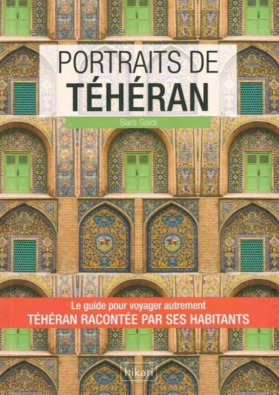 PORTRAITS DE TEHERAN