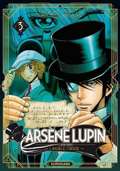 Morita Takashi - Arsène Lupin L'aiguille creuse Vol.3
