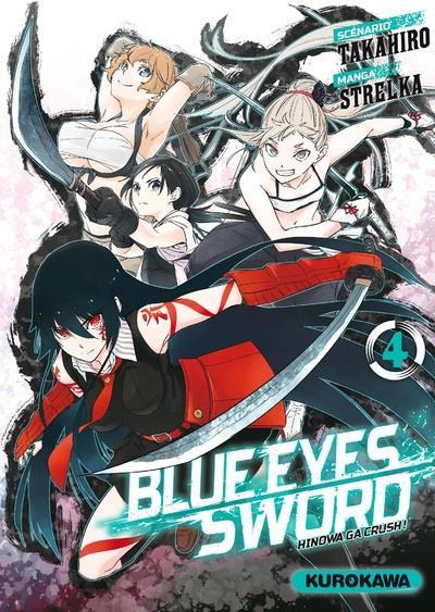 BLUE EYES SWORD T.4