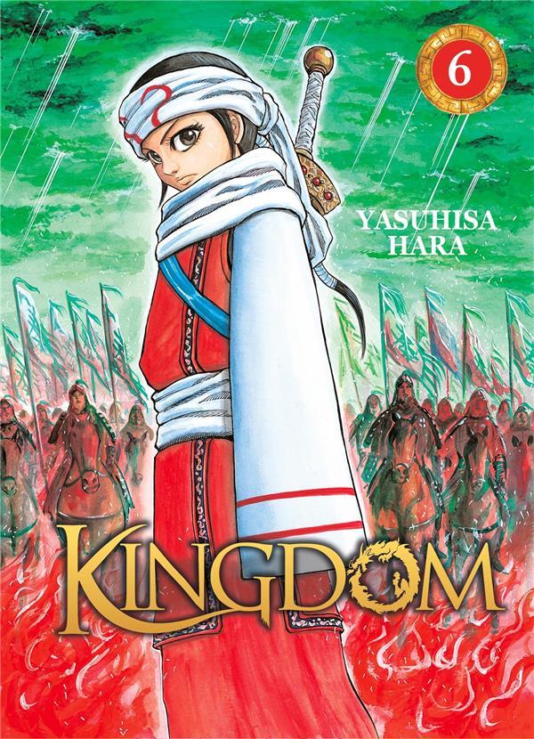 KINGDOM T.6
