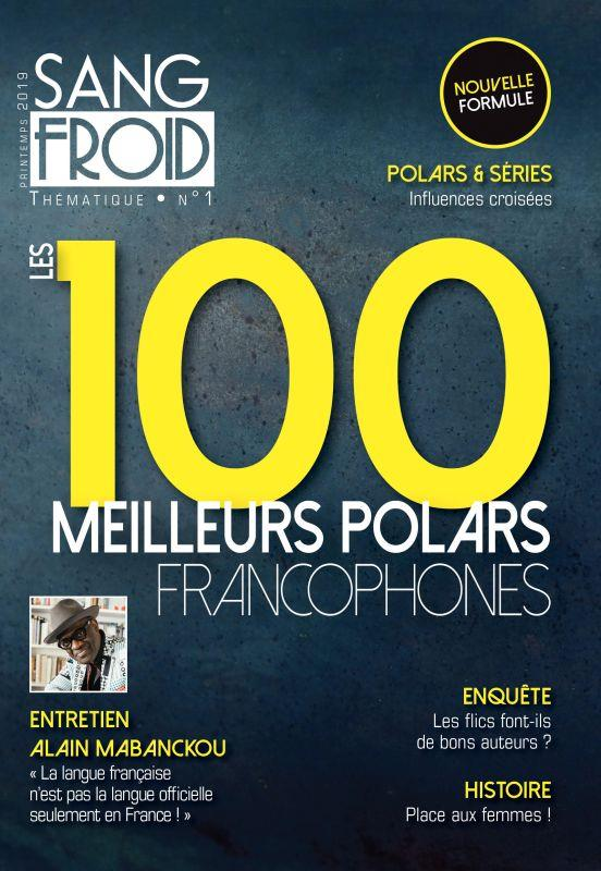 SANG FROID THEMATIQUE 1 - LES COLLECTIF SANG FROID