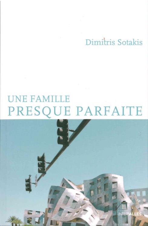 UNE FAMILLE PRESQUE PARFAITE SOTAKIS DIMITRIS INTERVALLES