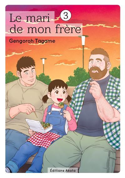 LE MARI DE MON FRERE - TOME 3