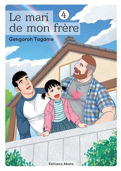 LE MARI DE MON FRERE - TOME 4