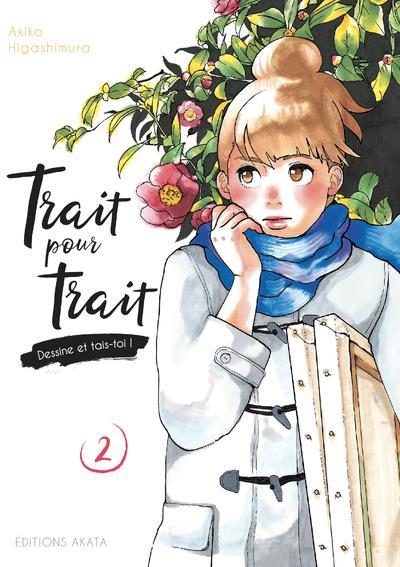TRAIT POUR TRAIT T.2 HIGASHIMURA AKIKO AKATA