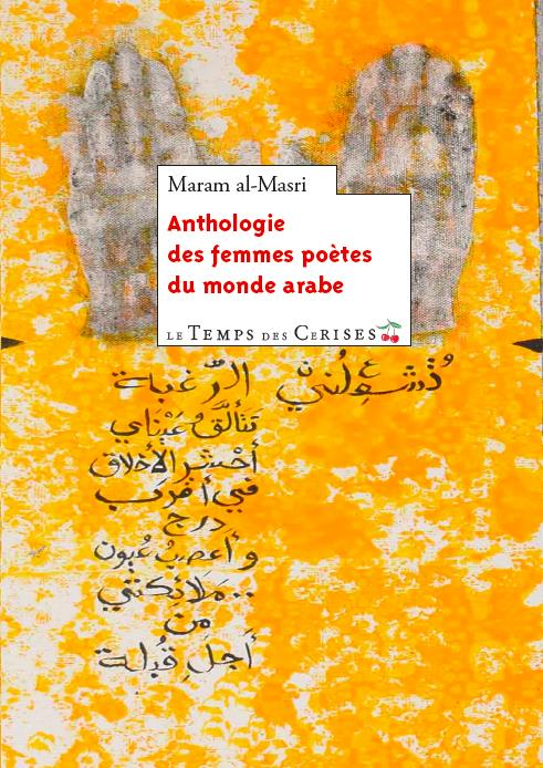 ANTHOLOGIE DES FEMMES POETES DU MONDE ARABE AL-MASRI MARAM TEMPS CERISES
