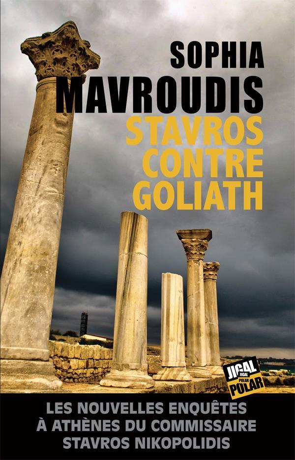 STAVROS CONTRE GOLIATH MAVROUDIS SOPHIA JIGAL