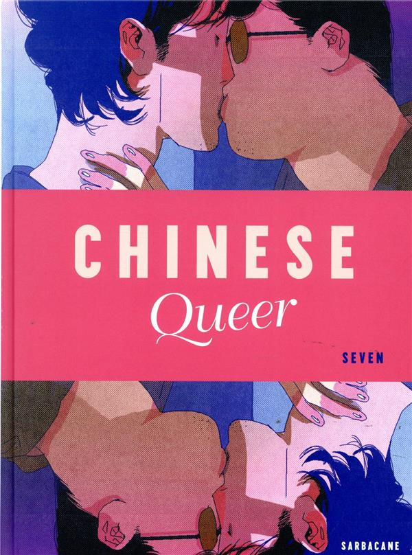 CHINESE QUEER