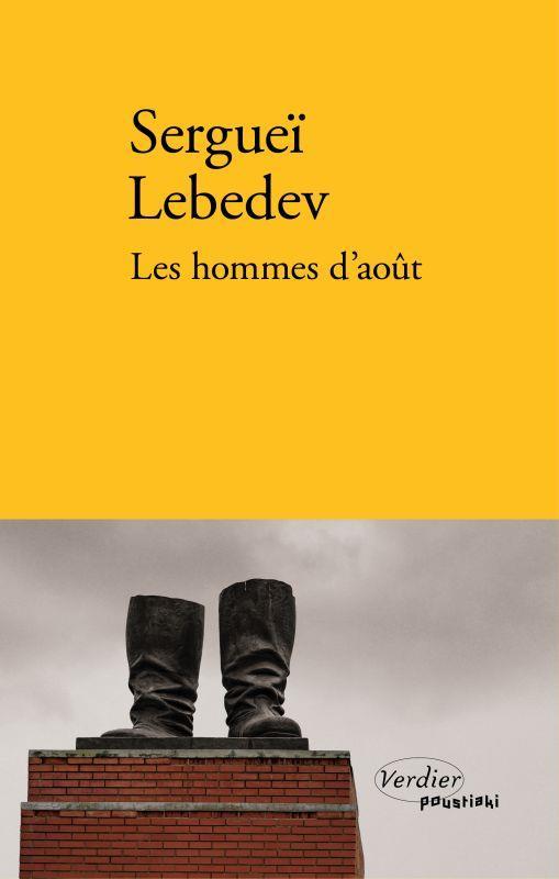 LES HOMMES D-AOUT