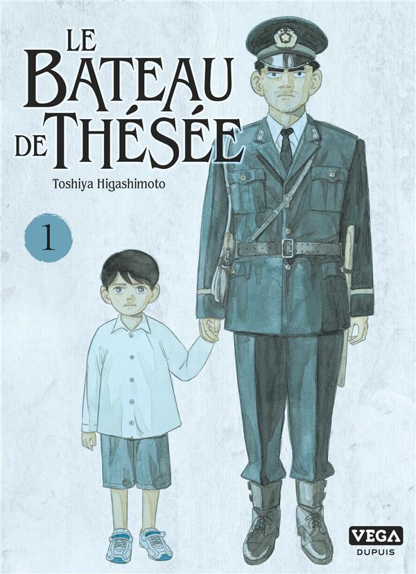 LE BATEAU DE THESEE T.1 HIGASHIMOTO TOSHIYA VEGA MANGA