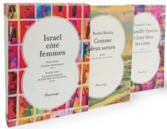 ISRAEL COTE FEMMES SHALITA/CARMI L ANTILOPE