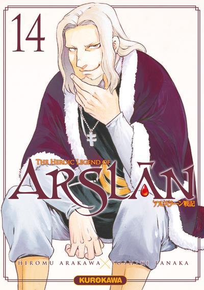 THE HEROIC LEGEND OF ARSLAN T.14 ARAKAWA, HIROMU  48H BD