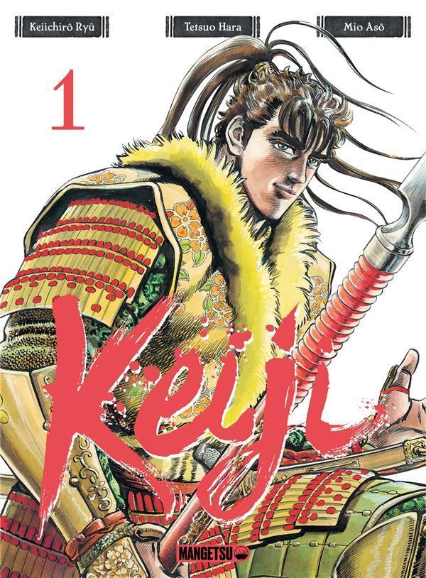 KEIJI T.1 TETSUO, HARA MANGETSU