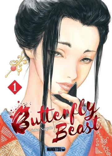 BUTTERFLY BEAST T.1 NAGATE/AKIYAMA MANGETSU