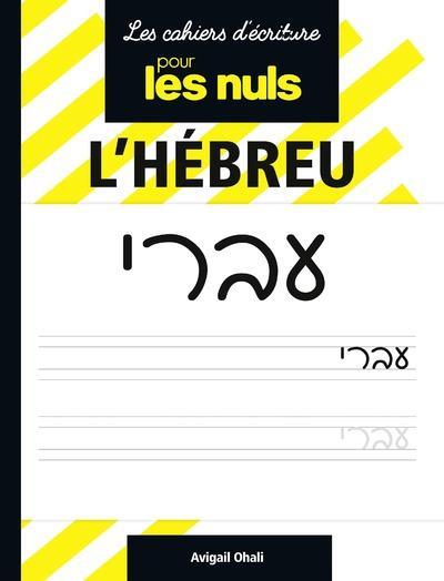 LES CAHIERS D'ECRITURE - L'HEBREU POUR LES NULS