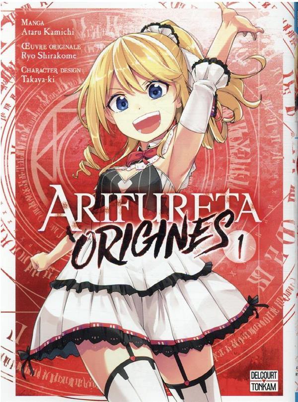 ARIFURETA - ORIGINES T.1 SHIRAKOME/TAKAYAKI DELCOURT