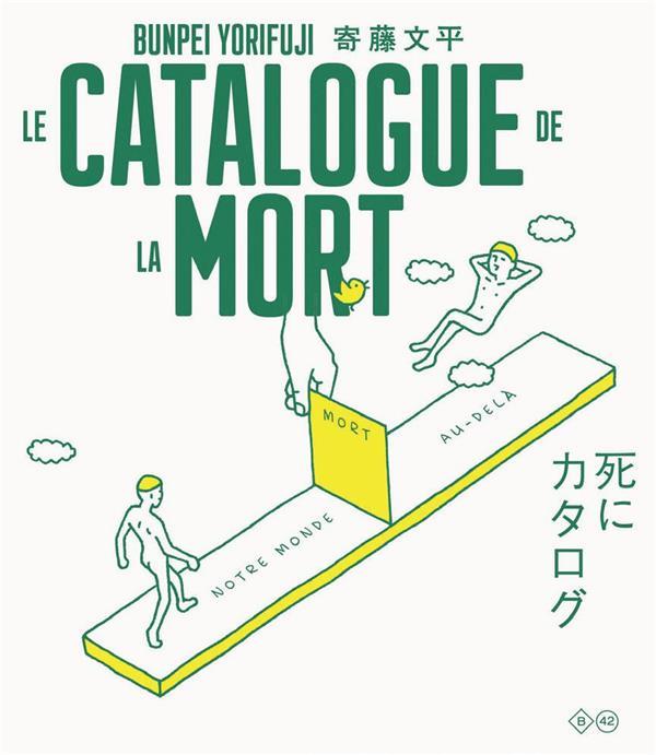 LE CATALOGUE DE LA MORT - ILLUSTRATIONS, COULEUR