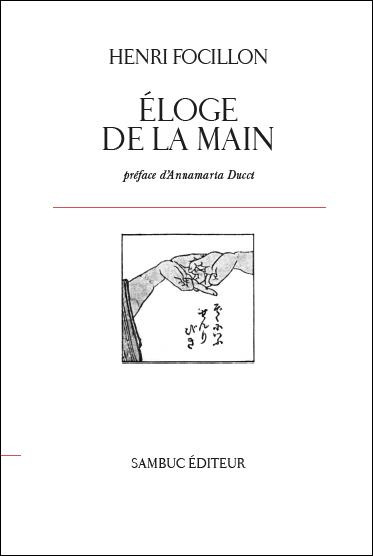 https://webservice-livre.tmic-ellipses.com/couverture/9782491181000.jpg HENRI FOCILLON BOOKS ON DEMAND