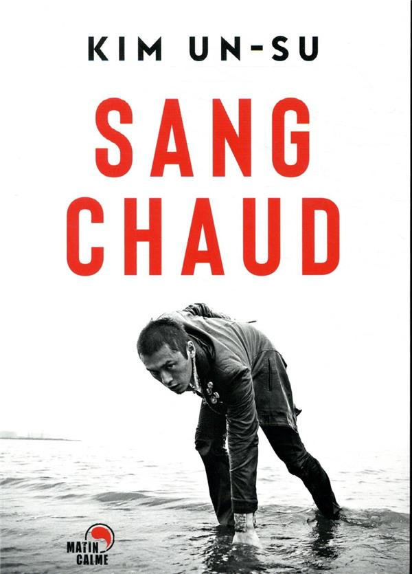 SANG CHAUD UN-SU KIM BOOKS ON DEMAND