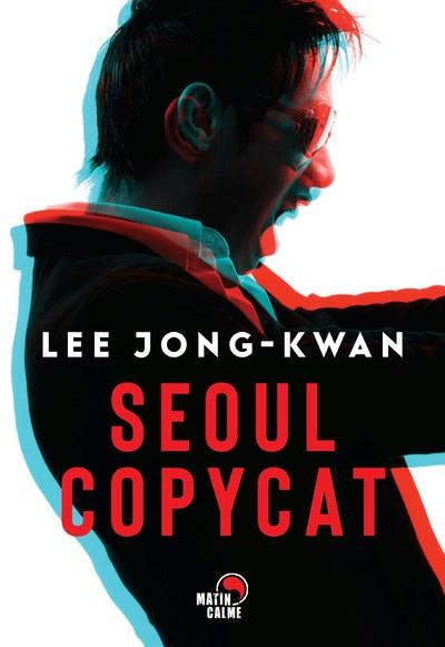 SEOUL COPYCAT LEE JONG-KWAN BOOKS ON DEMAND