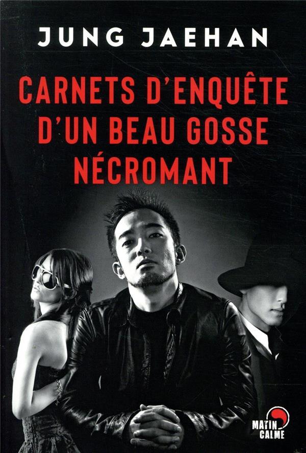 CARNETS D'ENQUETE D'UN BEAU GOSSE NECROMANT JUNG JAE-HAN BOOKS ON DEMAND