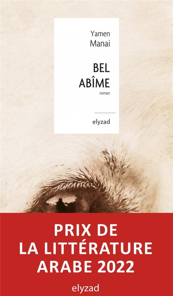 BEL ABIME MANAI, YAMEN BOOKS ON DEMAND