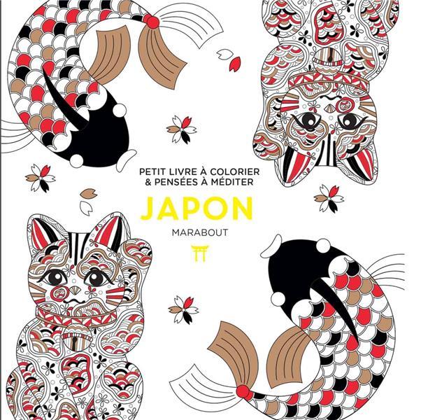 LE PETIT LIVRE DE COLORIAGES : JAPON