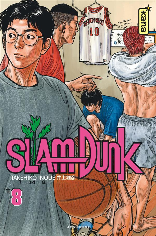 SLAM DUNK - STAR EDITION T.8