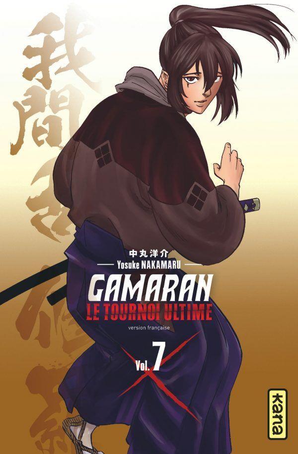 GAMARAN - LE TOURNOI ULTIME - YOSUKE NAKAMARU DARGAUD