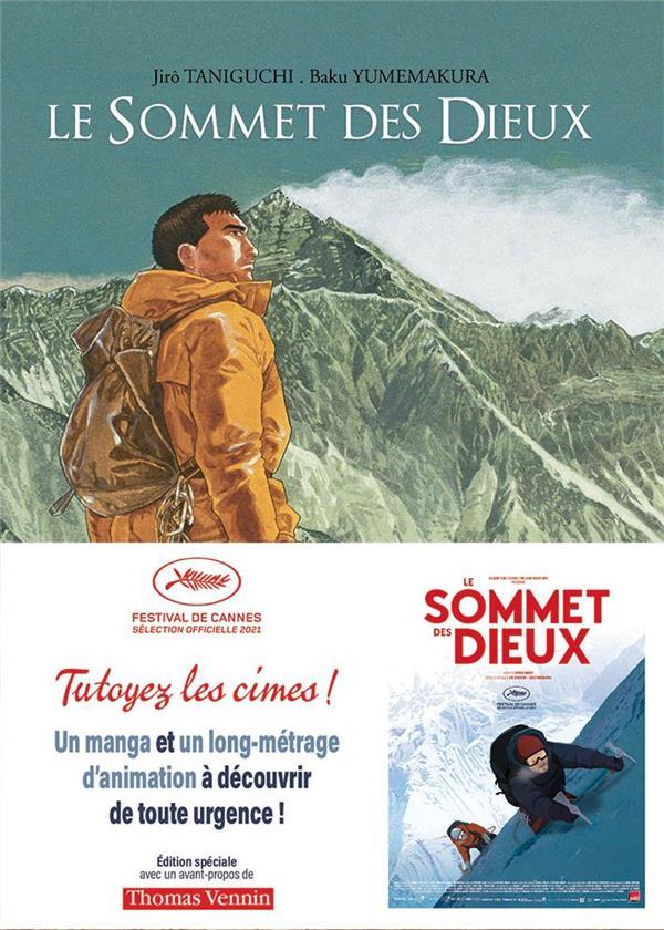 LE SOMMET DES DIEUX T.1