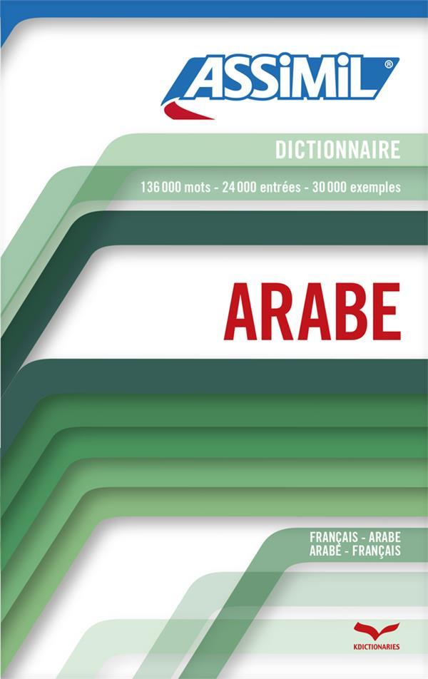 DICTIONNAIRE ARABE (NE)
