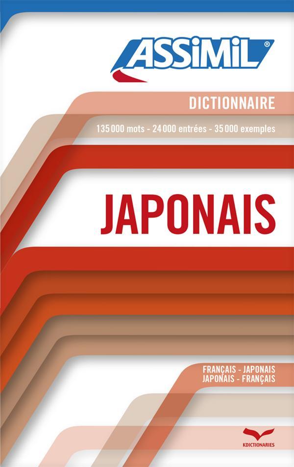 DICTIONNAIRE JAPONAIS (NE)