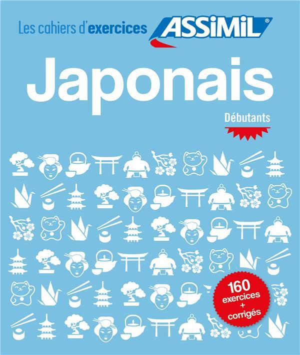 CAHIER EXERCICES JAPONAIS DEBUT