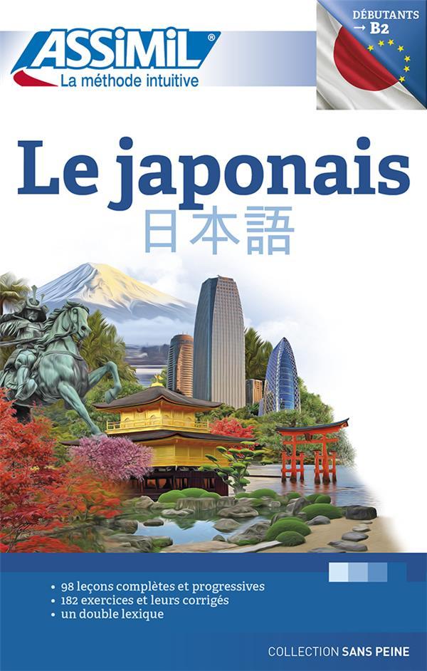 VOLUME JAPONAIS 2017